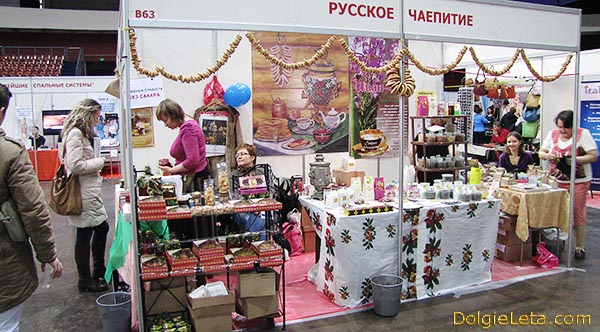 Стенд русское чаепитие на выставке ЗОЖ 2015 - СКК