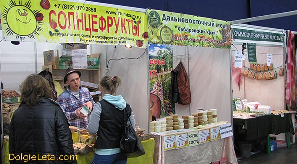 Стенды солнцефрукты и Дальневосточный мед на выставке ЗОЖ 2015 - СКК