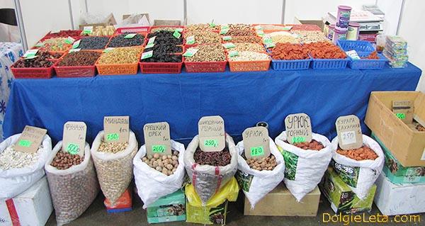 Продажа сухофруктов на выставке ЗОЖ 2015 - СКК