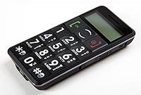 Сотовый телефон с большими кнопками для  пожилых людей.