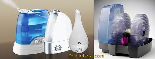 Различные виды увлажнителей воздуха для дома , квартиры