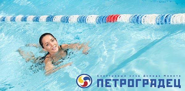 Девушка учится плавать в бассейне Петроградец - Санкт-Петербург.
