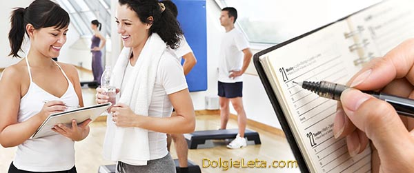 Как вести дневник тренировок для девушек в тренажерном зале - скачать бесплатно образец шаблона.