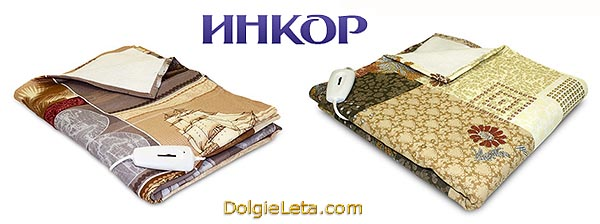 Электропростыни Инкор - фото.