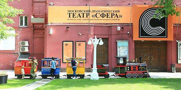 """Фото московского драматического театра """"Сфера"""" со стороны парка Эрмитаж."""