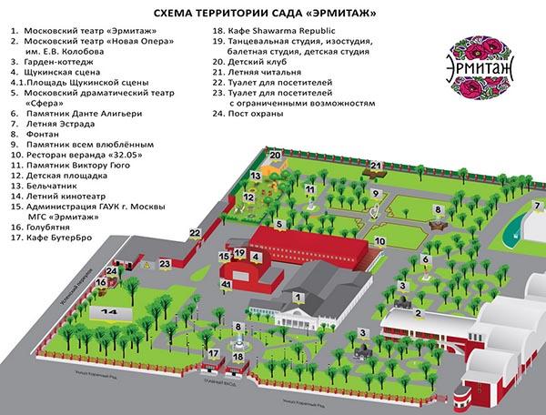 Карта схема территории сада Эрмитаж в Москве.