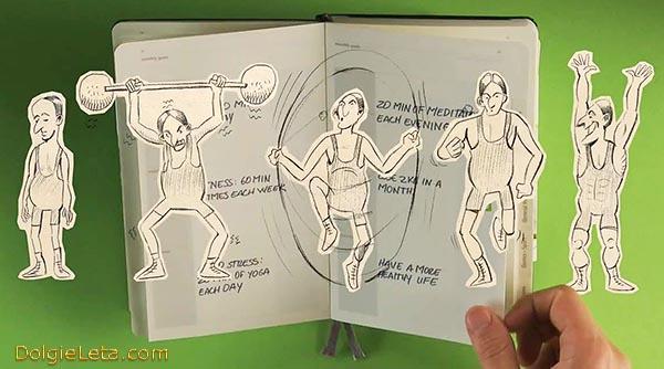 Спортивный дневник тренировок - скачать бесплатно пример на компьютер и распечатать.