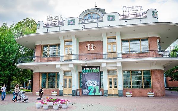 Фото здания театра Новая Опера в саду Эрмитаж в Москве.
