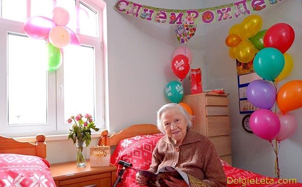 Отмечаем Дни Рождения в санаториях для пожилых людей в Подмосковье.