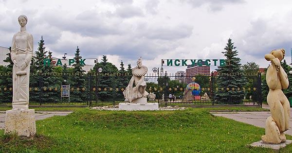 На фото скульптуры, расположенные перед входом в парк искусств Музеон.
