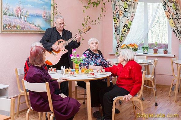 """""""Южный"""" - дом престарелых - досуг для пожилых людей."""