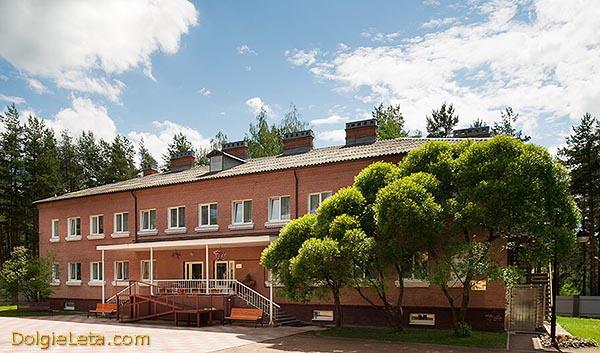"""""""Южный"""" - дом для пожилых и престарелых - фото здания."""