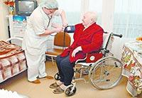 Лечение в санаториях и пансионатах для пожилых людей в СПб и Ленинградской области.
