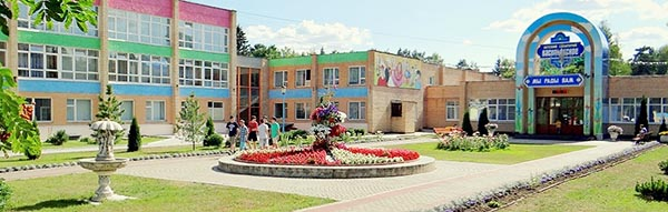 Территория санатория Васильевское.