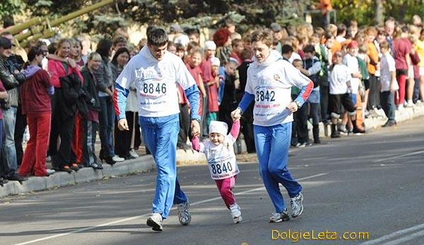 Семейные спортивные забеги.