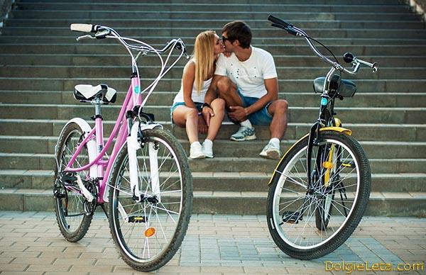 Велосипед и романтические отношения.