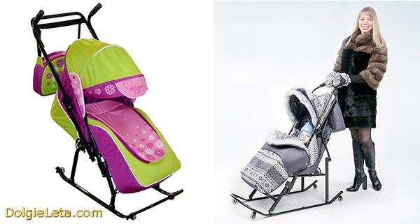 Санки-коляска Скользяшки с мамой и малышом.