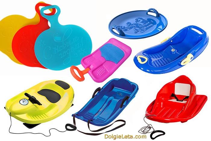 Детские пластиковые санки ледянки - на фото большой выбор и разнообразие вариантов, включая санки-корыто.