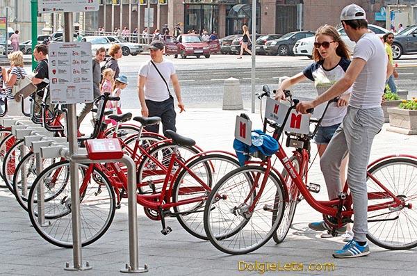Прокат и аренда велосипедов в Москве.