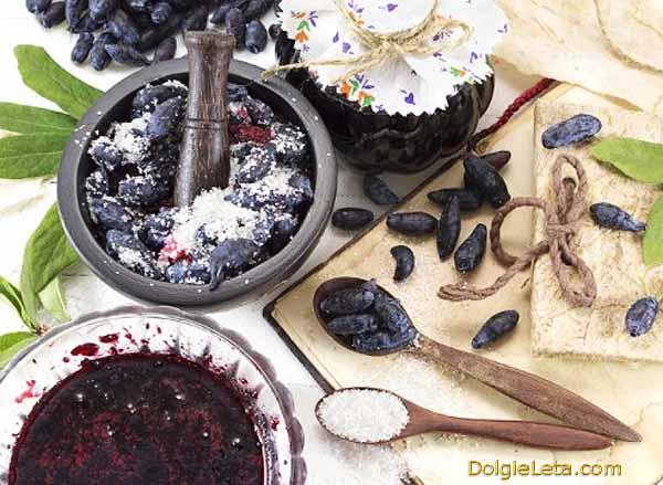 Ягода жимолость с сахаром - рецепт приготовления