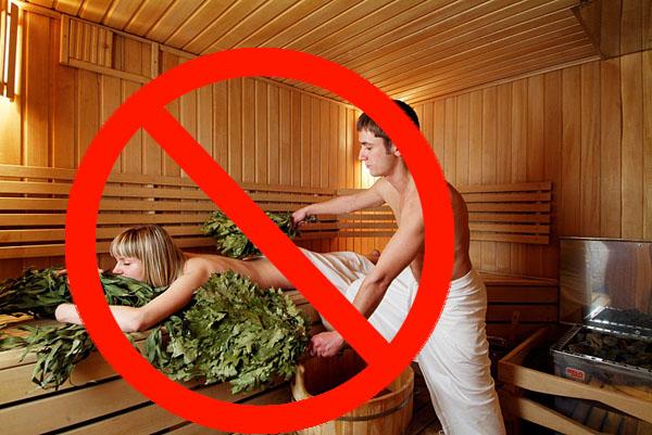 Противопоказания к посещению бани